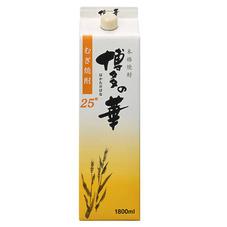 博多の華パック 997円(税抜)