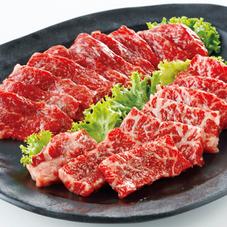 銘柄和牛焼肉セット(黒毛和種) 2,700円(税抜)