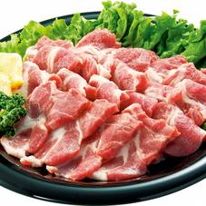 豚肉かたロース焼肉用 188円(税抜)