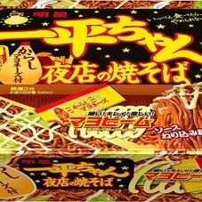 一平ちゃん夜店の焼そば 99円
