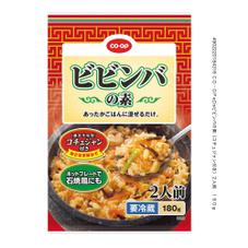 ビビンバの素 188円(税抜)