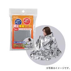 防災保温シート 450円(税抜)