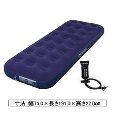 エアベッド 1,980円(税抜)
