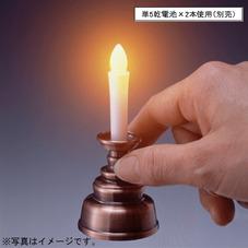 安心のろうそくミニ 1,080円(税抜)