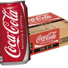 コカコーラ 1,000円(税抜)