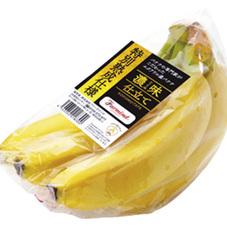 濃味仕立てバナナ 158円(税抜)