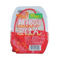 越後のごはん5個パック 298円(税抜)