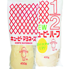 マヨネーズ450g ハーフ400g 178円(税抜)