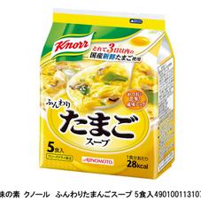 クノールふんわりたまごスープ5食 275円(税抜)