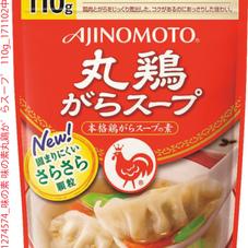 丸鶏がらスープ 298円(税抜)