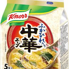 クノール中華スープ5食 275円(税抜)
