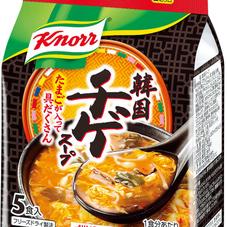 クノール韓国チゲスープ5食 275円(税抜)