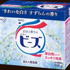 ニュービーズ 178円(税抜)