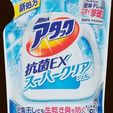 アタック抗菌EXスーパークリアジェル 188円(税抜)