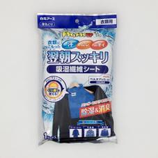 ドライ&ドライ 翌朝スッキリシート衣類用 398円