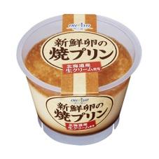 新鮮卵の焼プリン 88円(税抜)