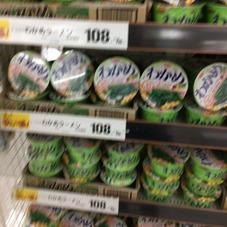 わかめラーメン 108円(税抜)