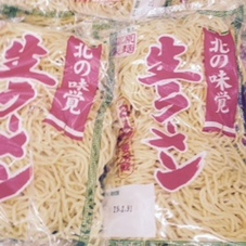 北の味覚生ラーメン冷し 58円(税抜)