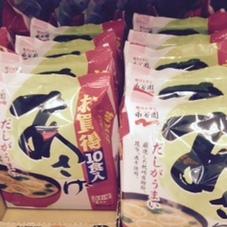 あさげ・ゆうげ 138円(税抜)