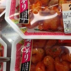エビチリ 298円(税抜)