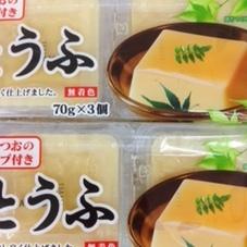 玉子とうふ 84円(税抜)