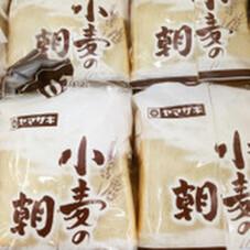 小麦の朝 79円(税抜)