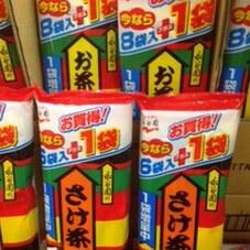 お茶漬けのり・鮭茶漬け 125円(税抜)