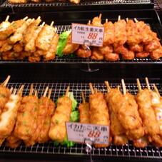 イカ天串各種 88円(税抜)