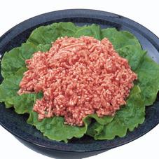牛豚合びき肉 108円(税抜)
