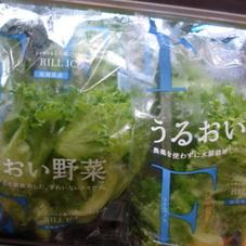 うるおい野菜(フリルアイス) 198円(税抜)
