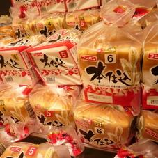 本仕込み食パン各種 128円(税抜)