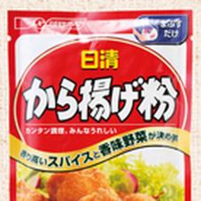 から揚げ粉 80円(税抜)