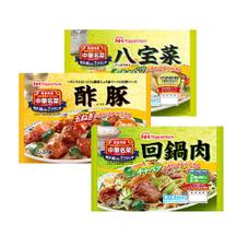 中華名彩 各種 277円(税抜)