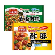 アジア食彩館 各種 277円(税抜)