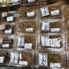 珍味各種 500円(税抜)