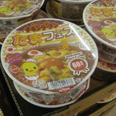 チキンラーメンビックカップ 198円(税抜)