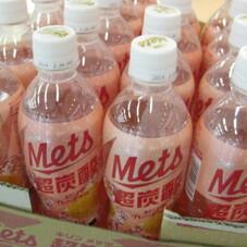 メッツ超炭酸ピンクグレープフルーツ 78円(税抜)