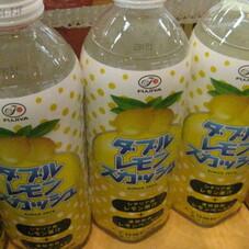 ダブルレモンスカッシュ 85円(税抜)