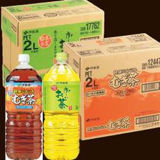 ●お~いお茶 緑茶●健康ミネラルむぎ茶 698円(税抜)