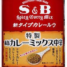 赤缶カレーミックス 278円(税抜)