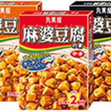 麻婆豆腐 148円(税抜)