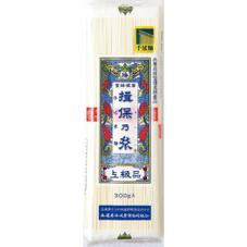 揖保乃糸  上級品 228円(税抜)