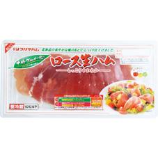 十勝グルメの便りロース生ハム 198円(税抜)