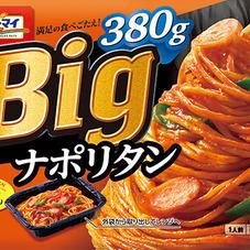 Bigナポリタン 155円(税抜)