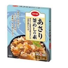 あさり釜めしの素 158円(税抜)