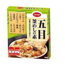 五目釜めしの素 158円(税抜)