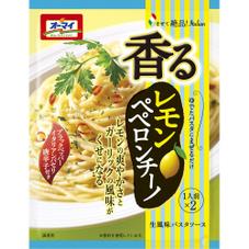 香るレモンぺペロンチーノ 158円(税抜)