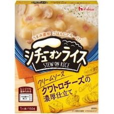レトルトシチューオンライスクリームソース 218円(税抜)