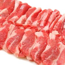焼肉用牛ばら肉 1,480円(税抜)
