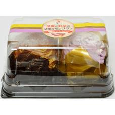 渋栗と紅芋の2種のモンブラン 298円(税抜)